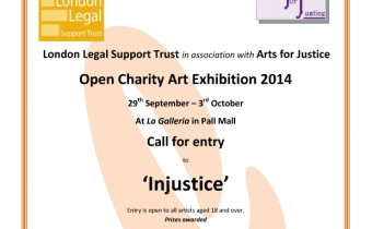 call for entry Injustice