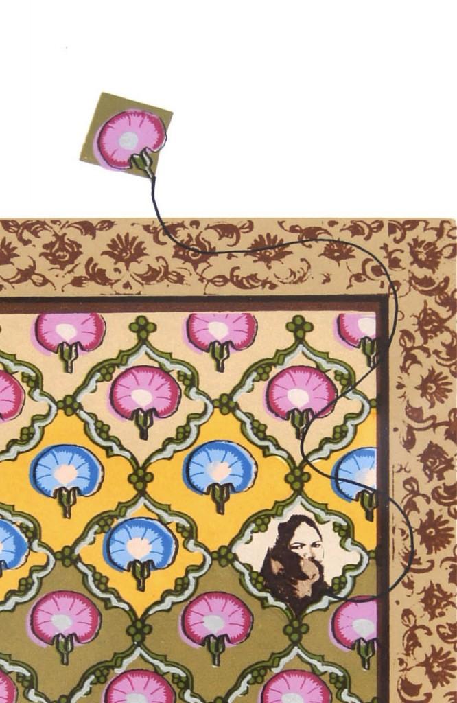 Divya Pasgon Jali (Detail) A6 Silkscreen Print