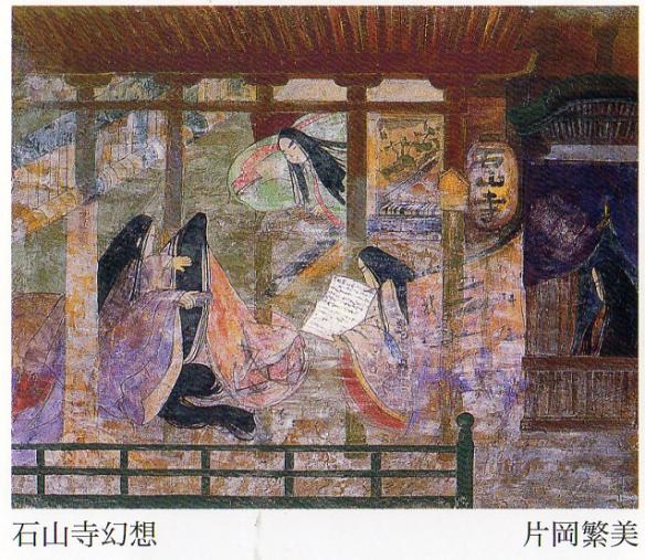 Turner japanesque jacksons art supplies
