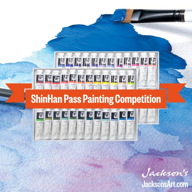 Shinhan pass painting competition