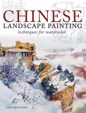 Chinese brush painting  Chinese Landscape Painting book by Lian Quan Zhen