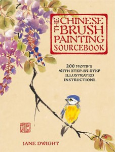 Chinese Brush Painting SourceBook : Book by Jane Dwight