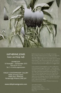 Katherine Jones