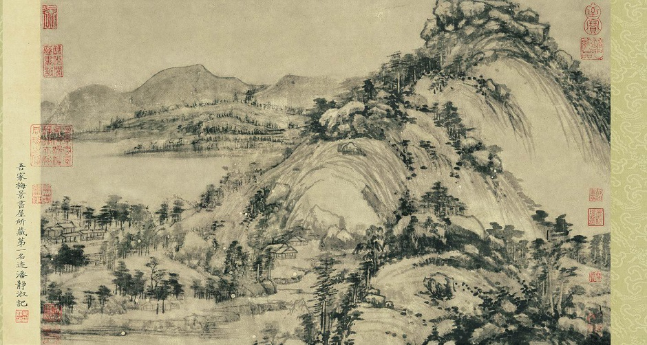 Dwelling in the Fuchun Mountains (detail, known as 'The Remaining Mountain') Huang Gongwang Ink on Paper Scroll, 31.8 × 51.4cm, 1348-1350
