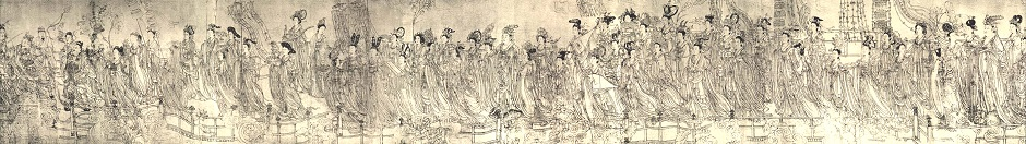 Eighty Seven Celestials Wu Daozi Ink on Silk, 292cm x 30cm, 8th Century