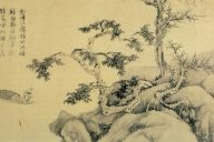 Fishermen (detail) Wu Zhen Ink on Paper, 352 x 332cm, 1345 (Shanghai Museum)