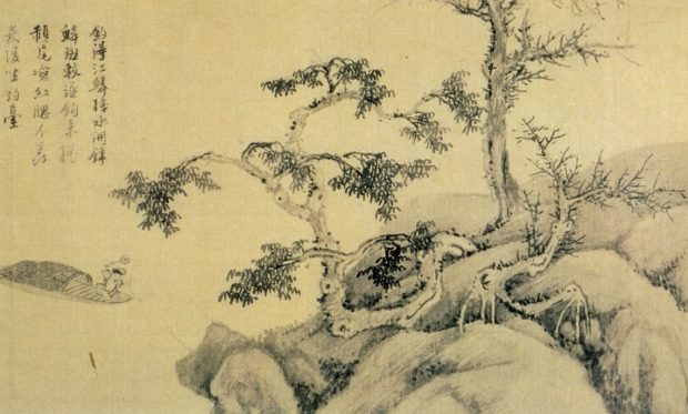 Fishermen (detail) Wu Zhen Ink on Paper, 352 x 332cm, 1345 (Shanghai Museum)