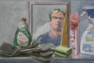 Sebastian Aplin, Self Portrait with Cleaning Products, Watercolour on paper, 36 x 53cm, 2017.