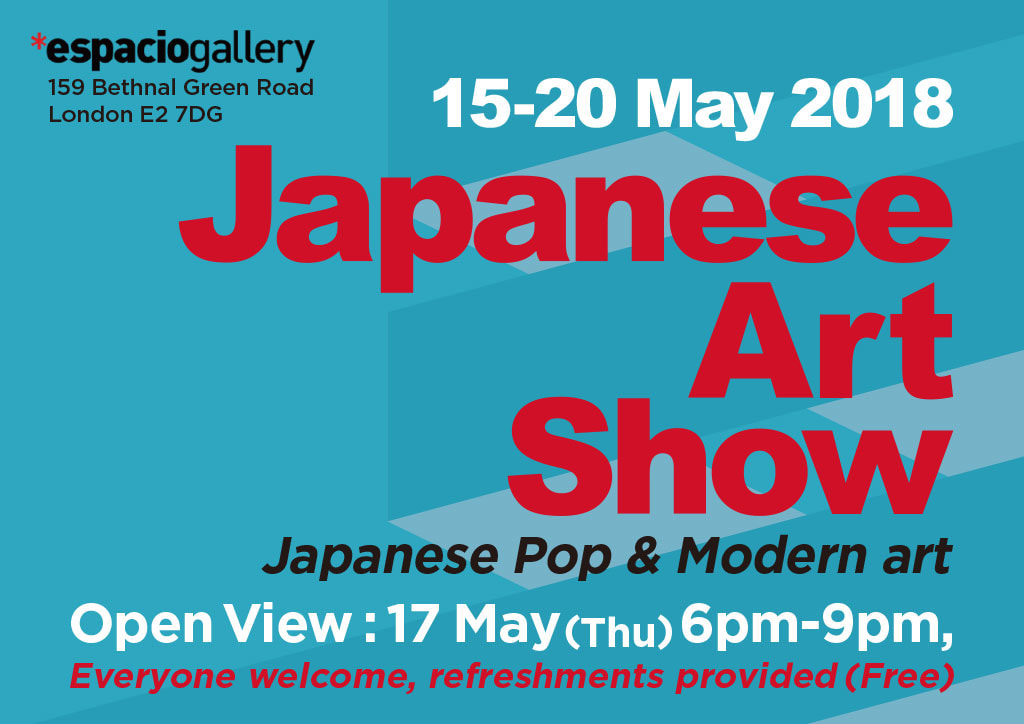 Exhibitions in May