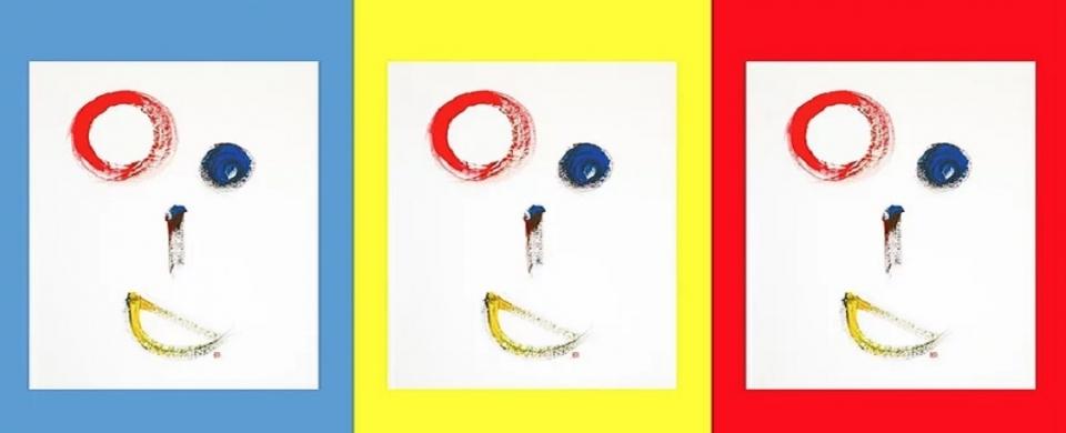 Emoji and Jazz piece, Ohgetsu Fujita