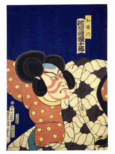 Utagawa Kunisada (Toyokuni III), Kawarazaki Gonjuro as Watonai, Edo period, 1863, woodblock print, Amgueddfa Cymru -National Museum Wales, art exhibitions in August