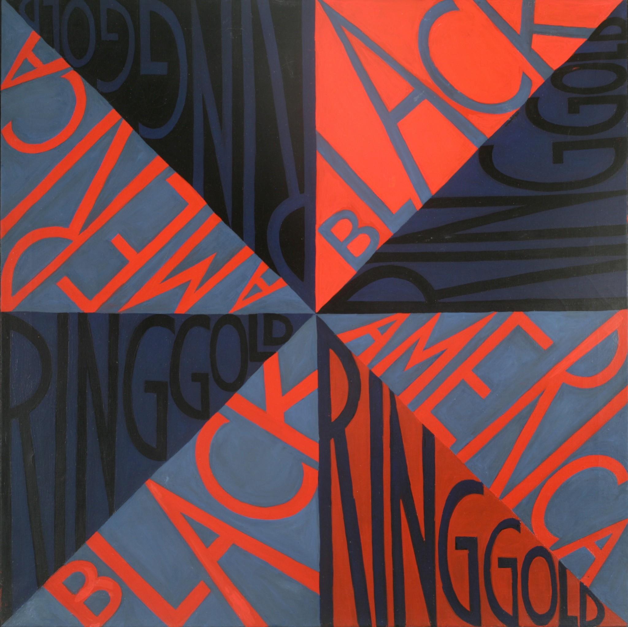 Faith Rinngold, Ego Painting (1969)