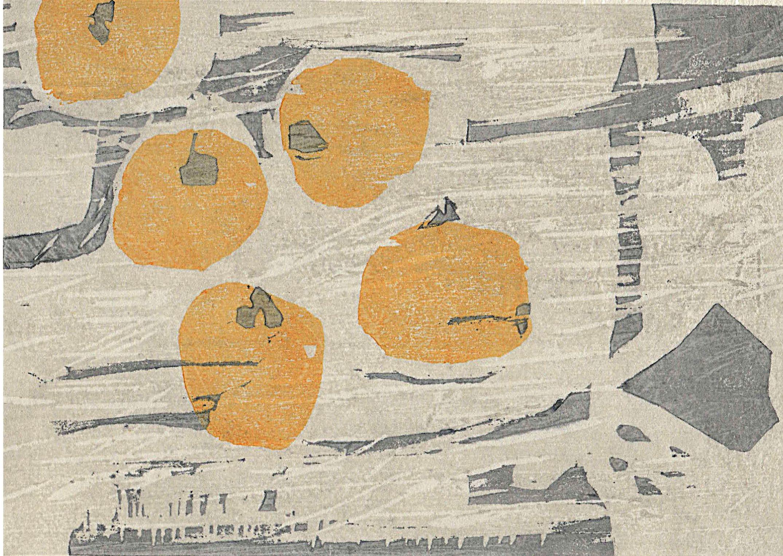 Gravure sur bois Kaki Adrian Holmes sur Awagami Okawara Select 51gsm, Édition de 8