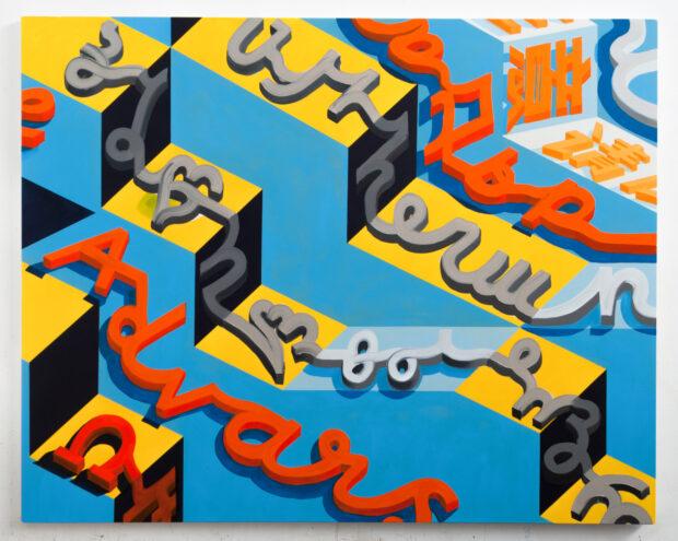 Parole in Libertà. Michael Coppelov. Jackson's Painting Prize.
