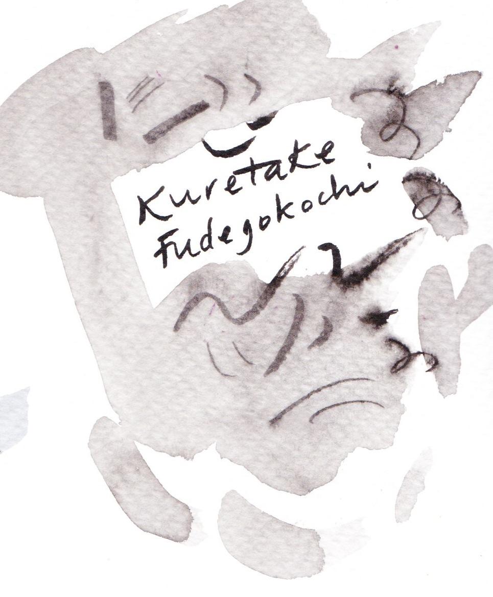 Kuretake Fudegokochi Medium dilute on cold pressed paper