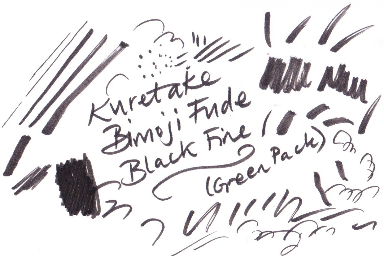 Kuretake Bimoji Fude Black fine pen on Bristol board