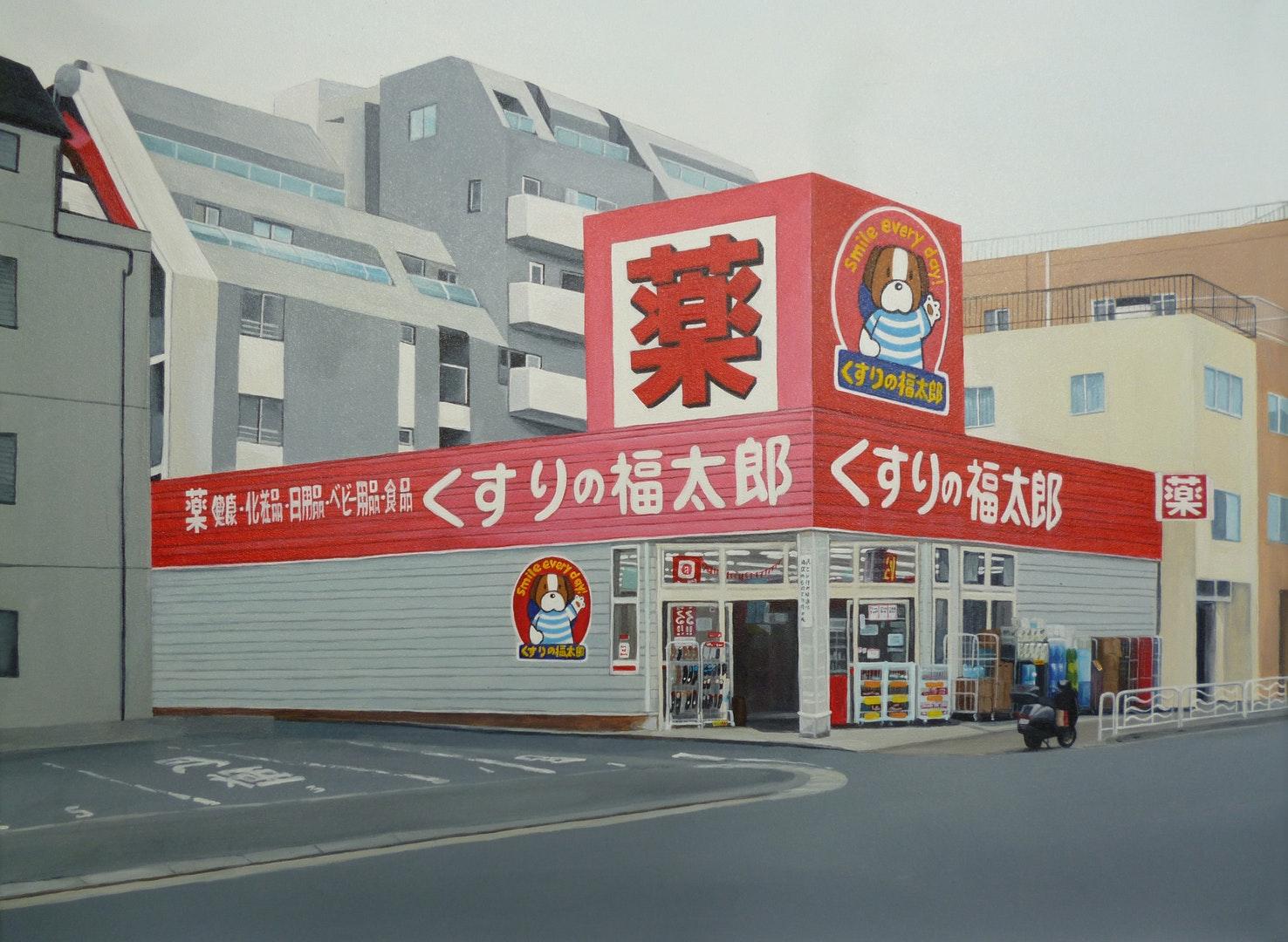 'Kiyosumi-Shirakawa', Bianca MacCall, Acrylic on board, 33 x 41 cm