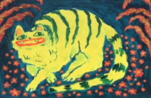 'Lipstick Tiger', Jessica Holloway, Acrylic on plywood, 30 x 46 cm